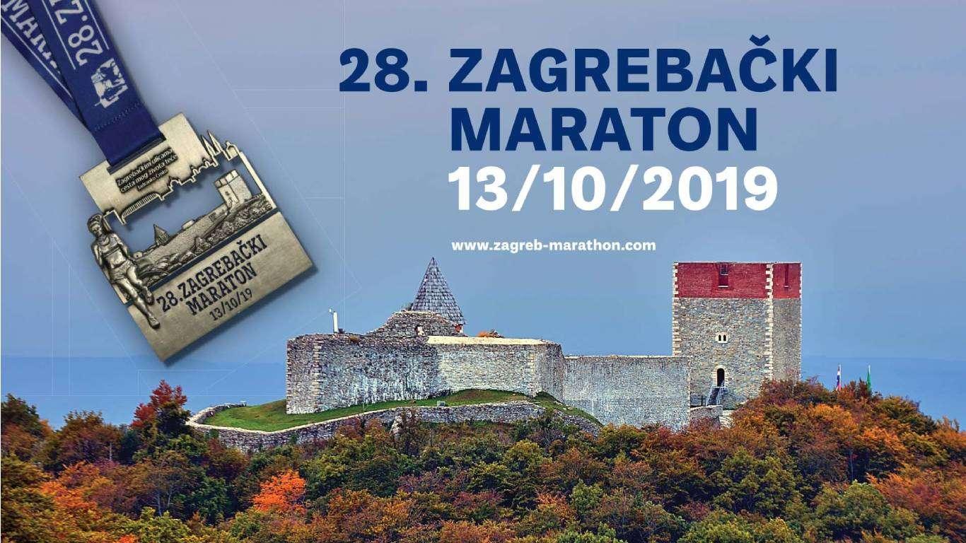 Zagrebački  maraton, prijenos