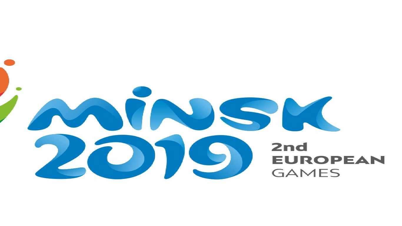 Godinu dana do Europskih igara