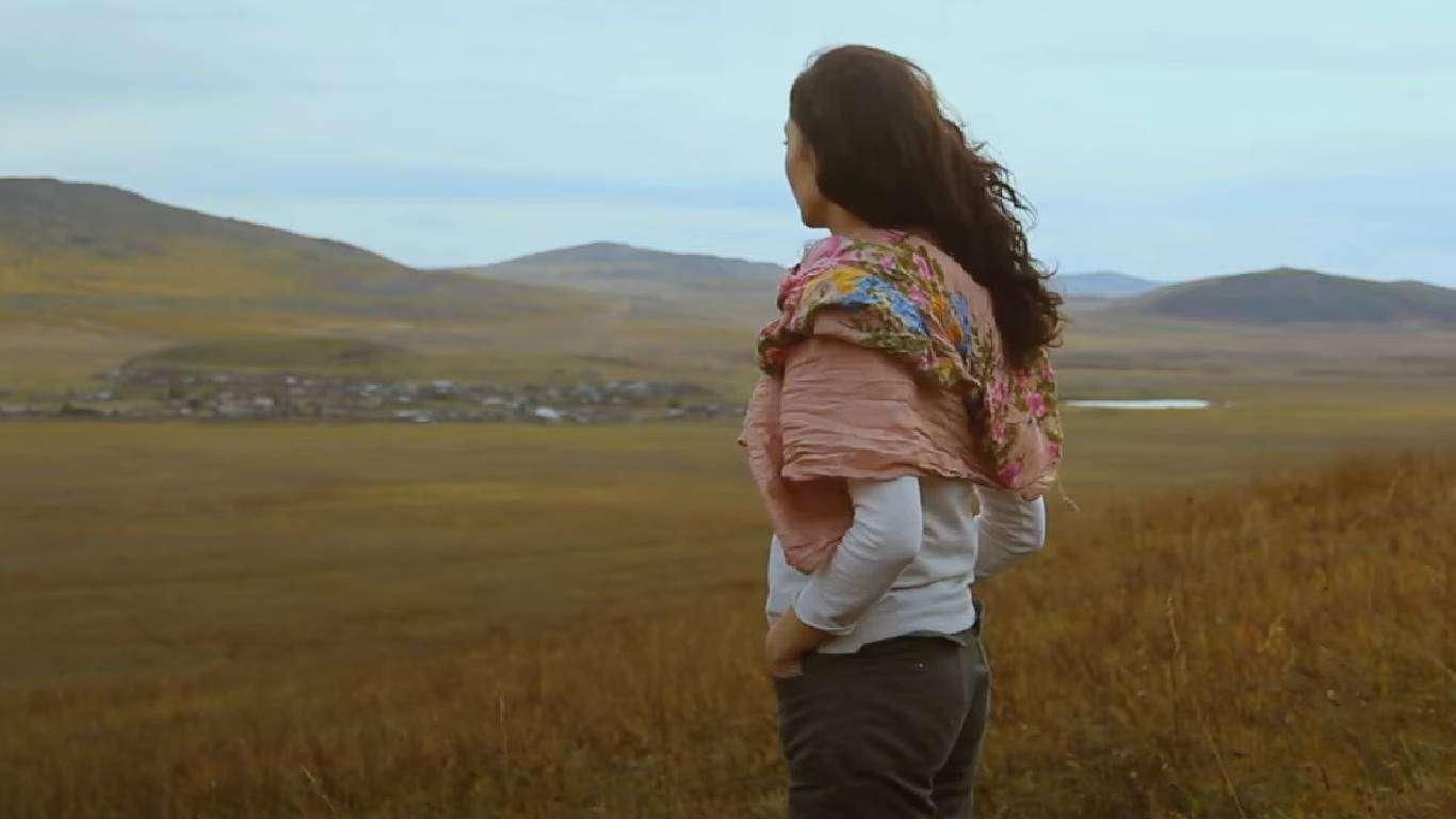 Sibirska ljubav AJB