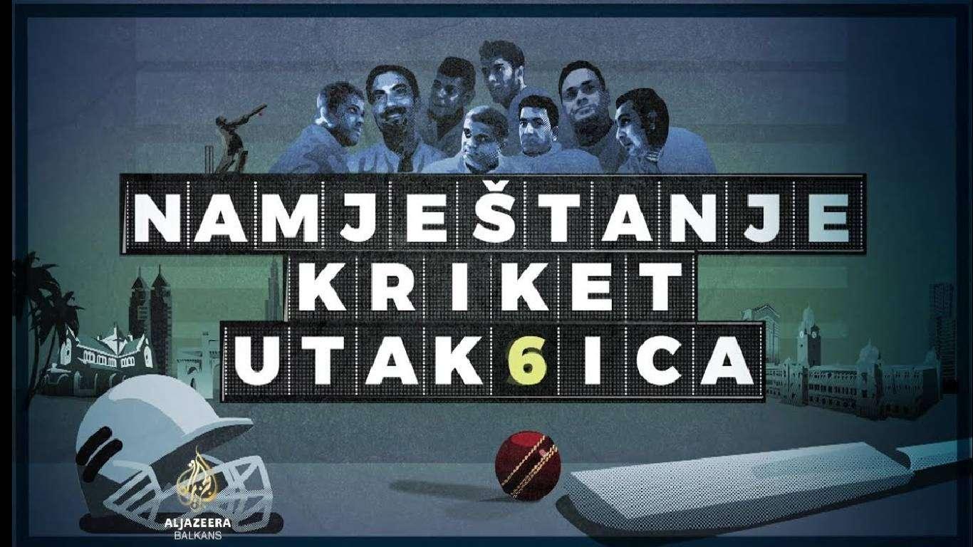 Namještanje kriket utakmica