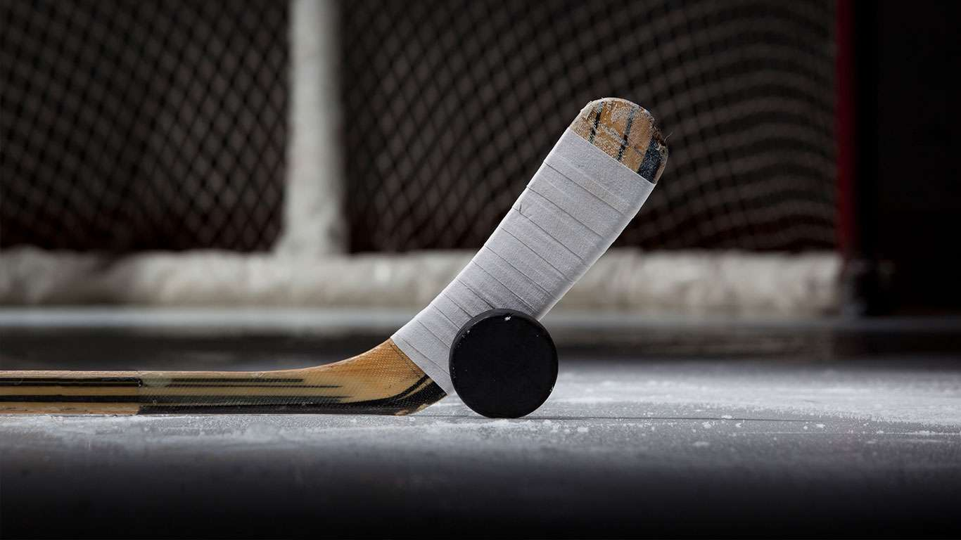 Poraz hokejaša